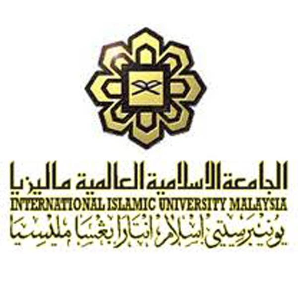 International Islamic University Malaysia Logo